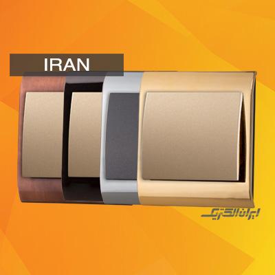 ایران متال سیلور