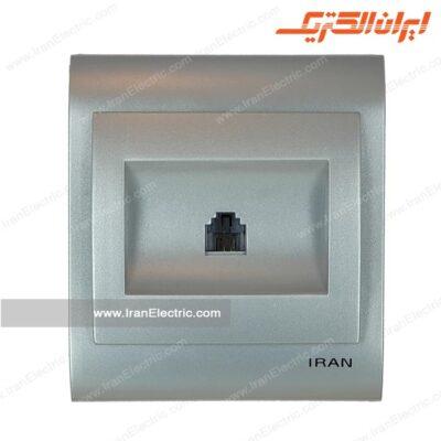 سوکت تلفن تک ایران نقره ای